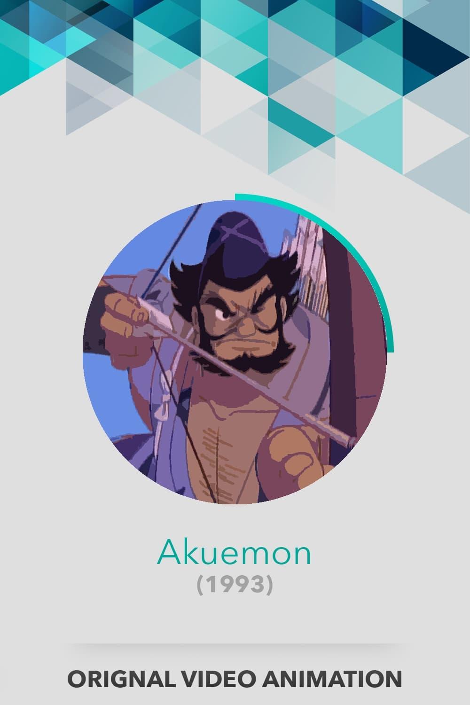 Akuemon