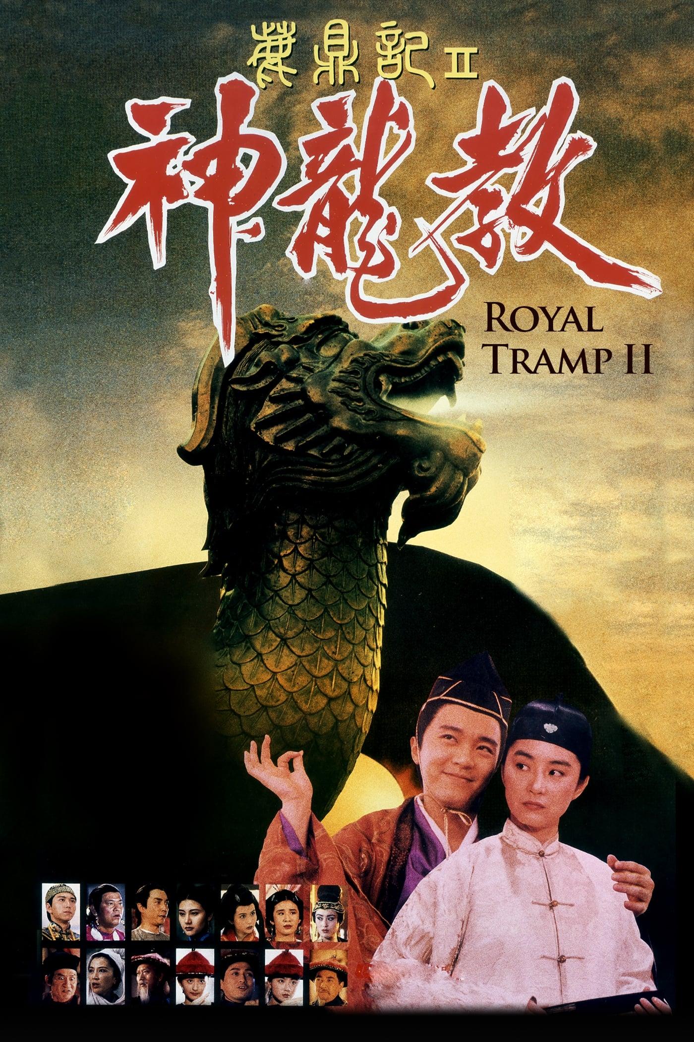 Royal Tramp 2