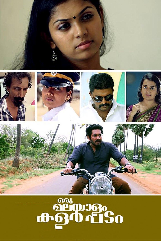 Oru Malayalam Colour Padam