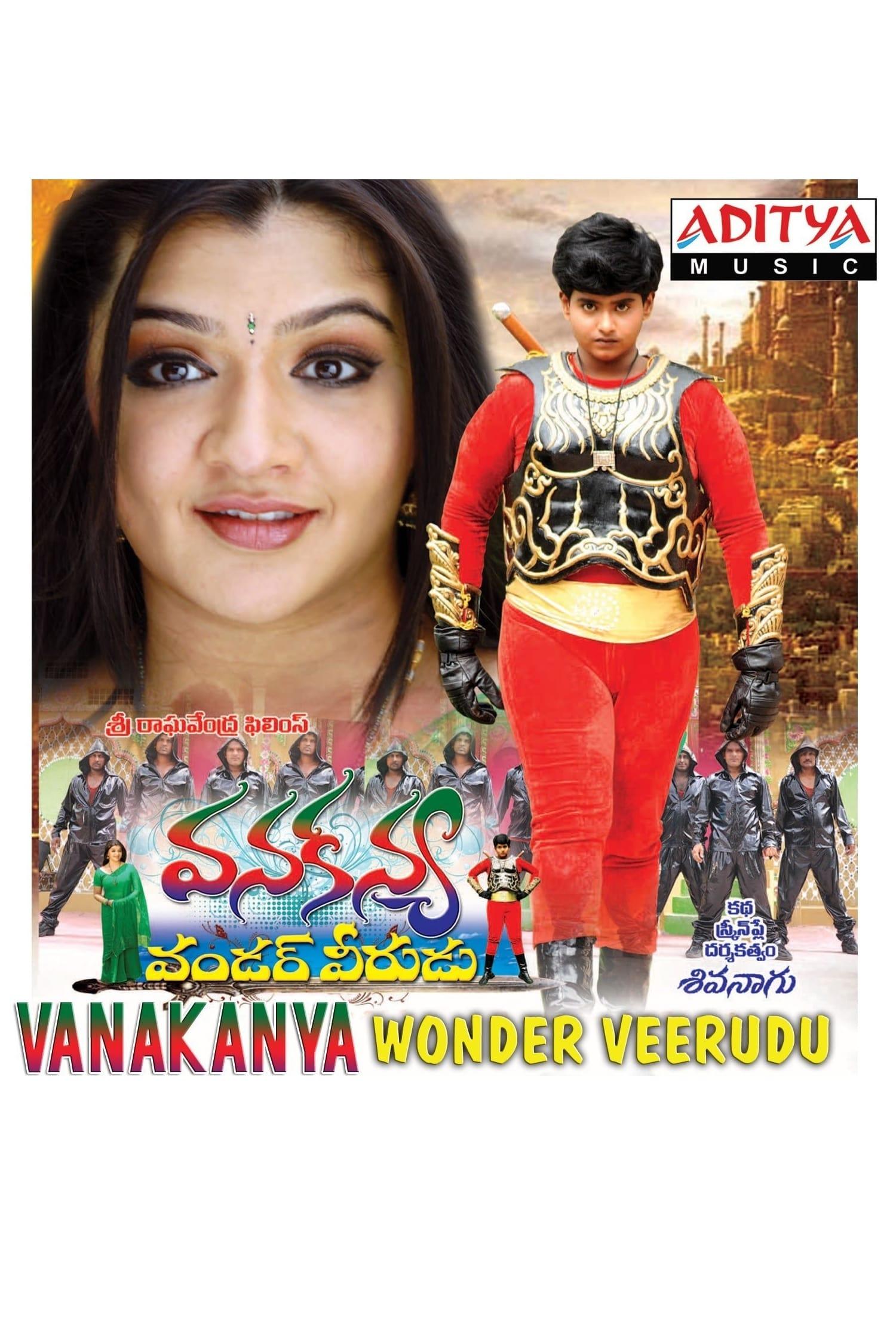 Vanakanya Wonder Veerudu