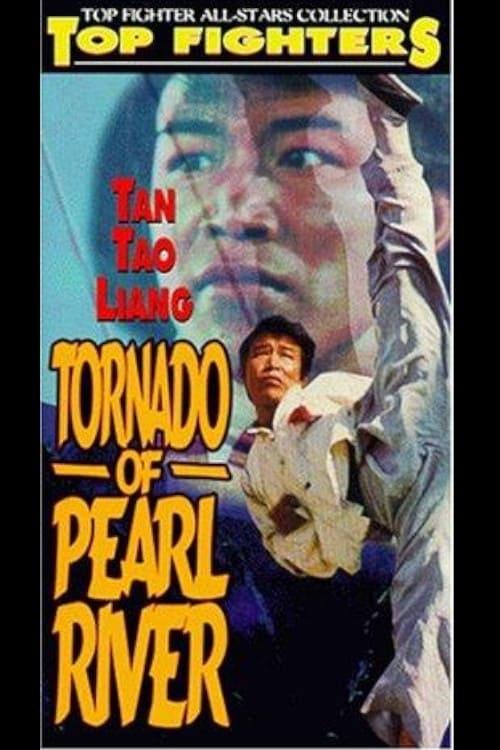 Tornado of Chu-chiang