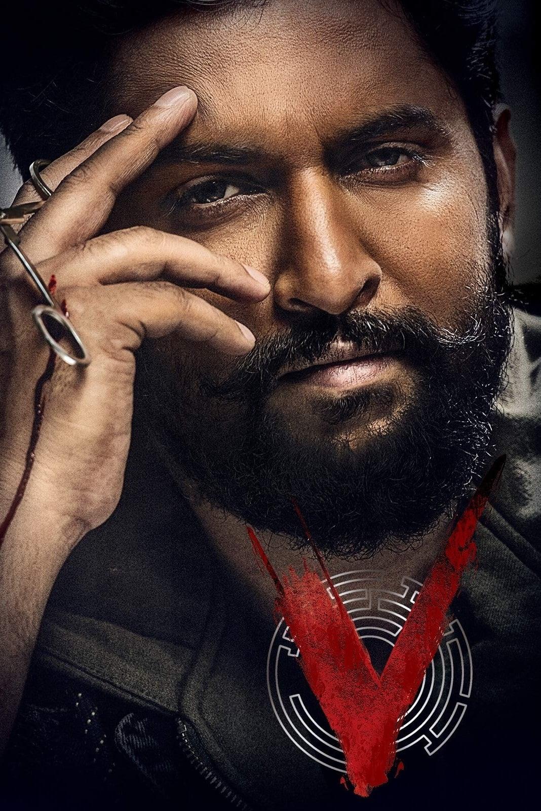 V (Hindi)