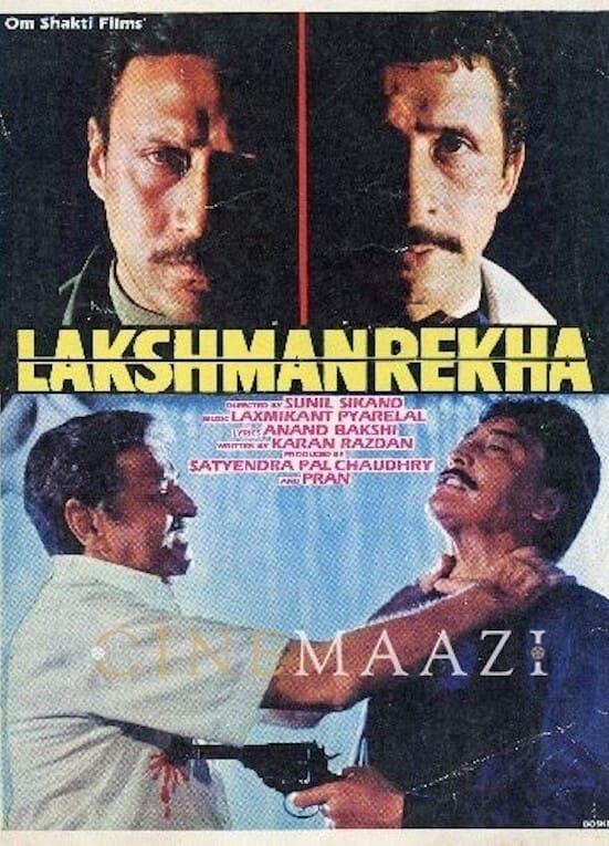 Lakshmanrekha