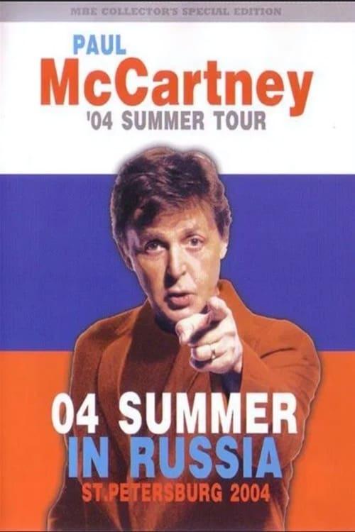 McCartney In St. Petersburg