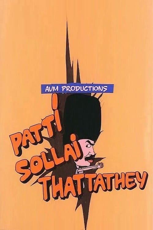 Patti Sollai Thattathe