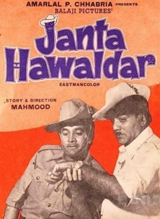Janta Hawaldar