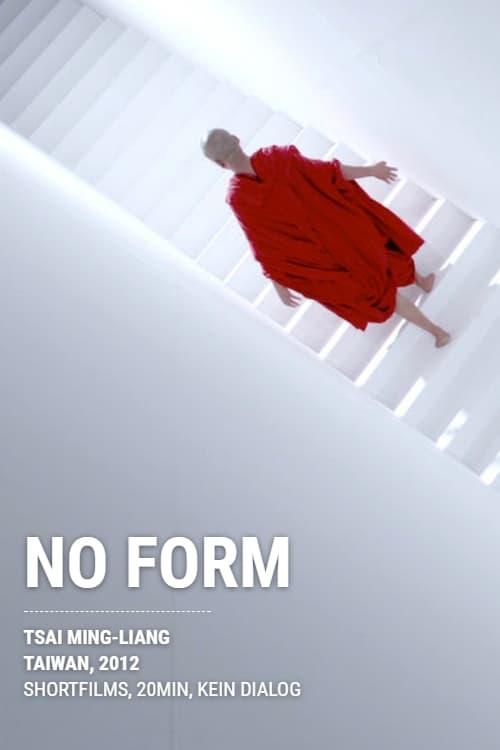 No Form