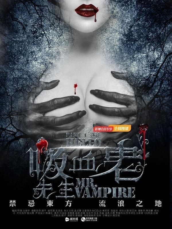 Hello, Mr. Vampire