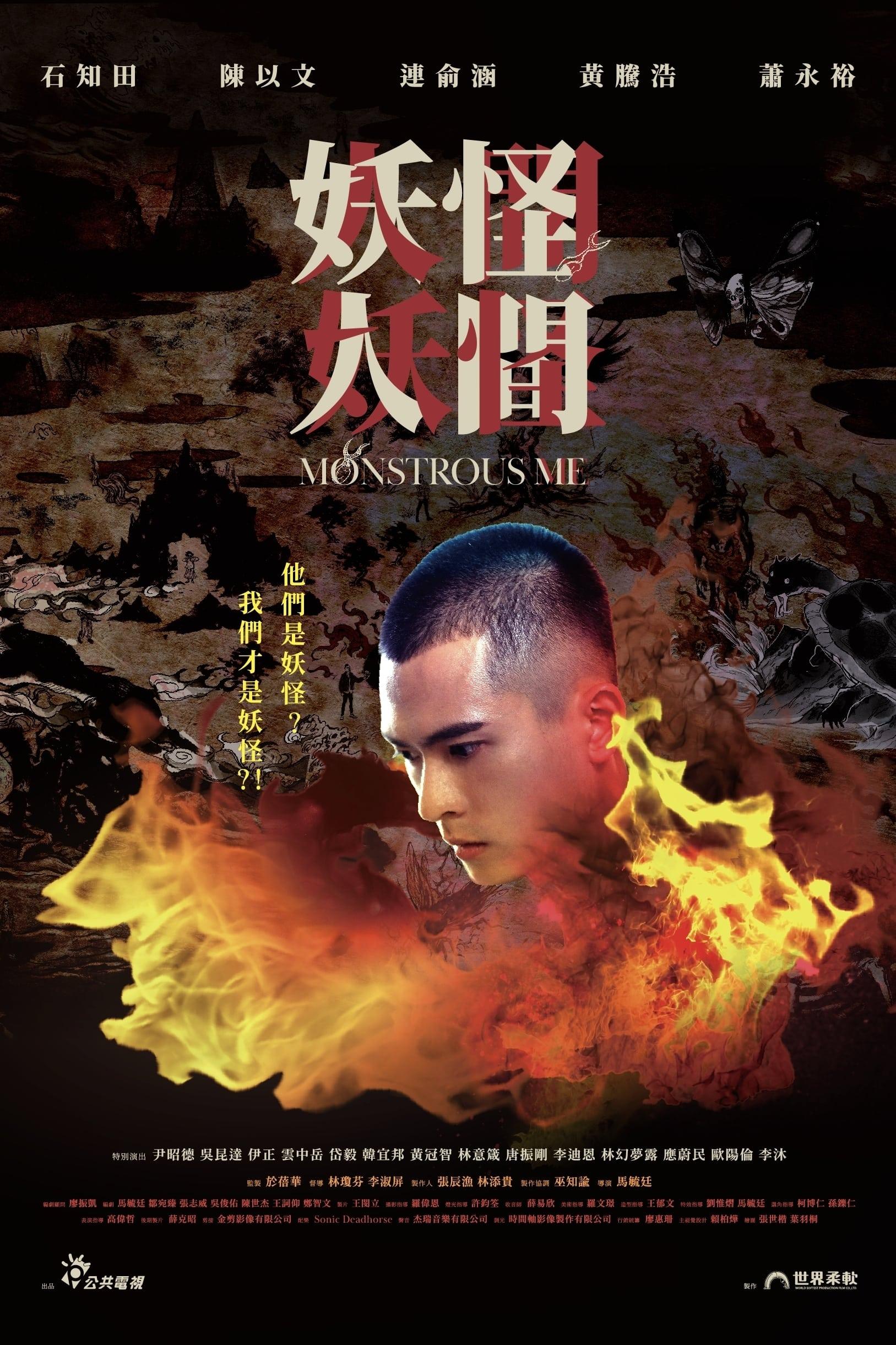 Monstrous Me