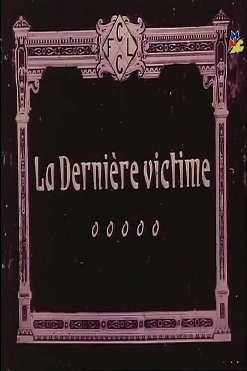 A Victim of Vengeance
