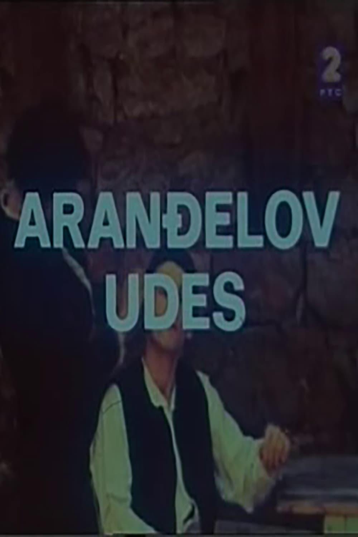 Arandjel's Predicament