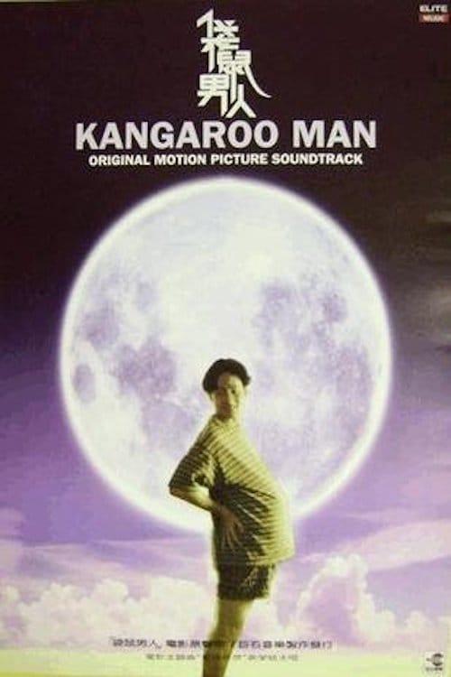 Kangaroo Man