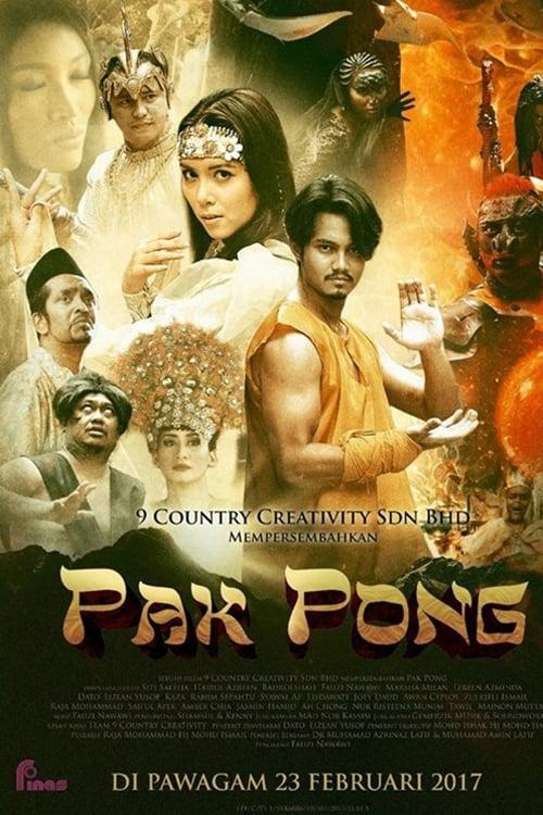 Pak Pong