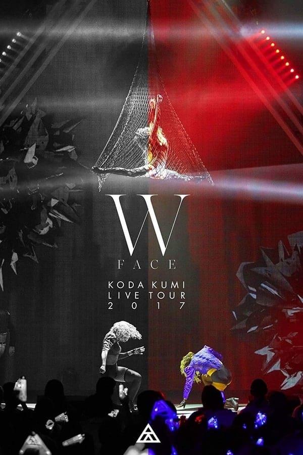 KODA KUMI LIVE TOUR 2017 ~W FACE~