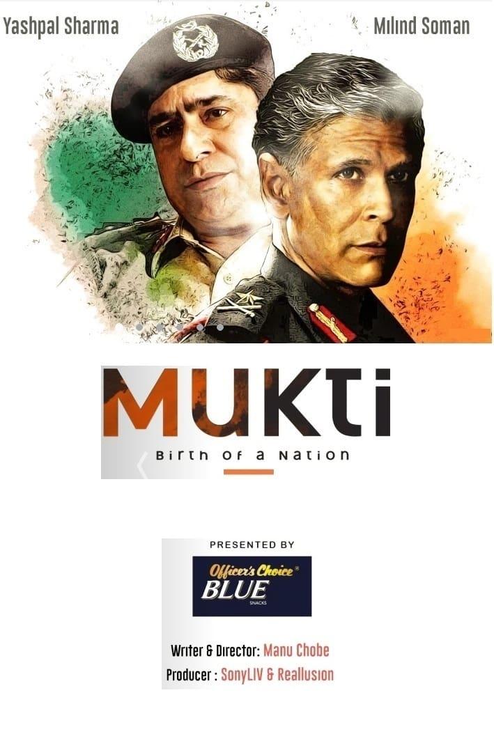 Mukti - Birth of a Nation
