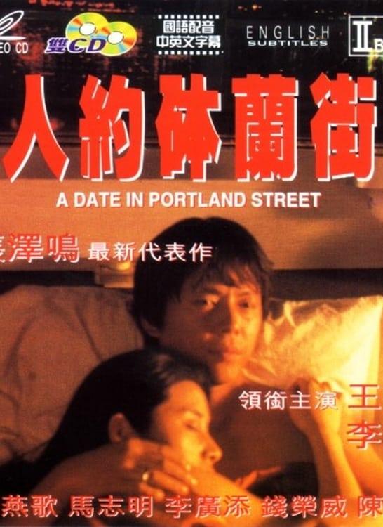 A Date in Portland Street
