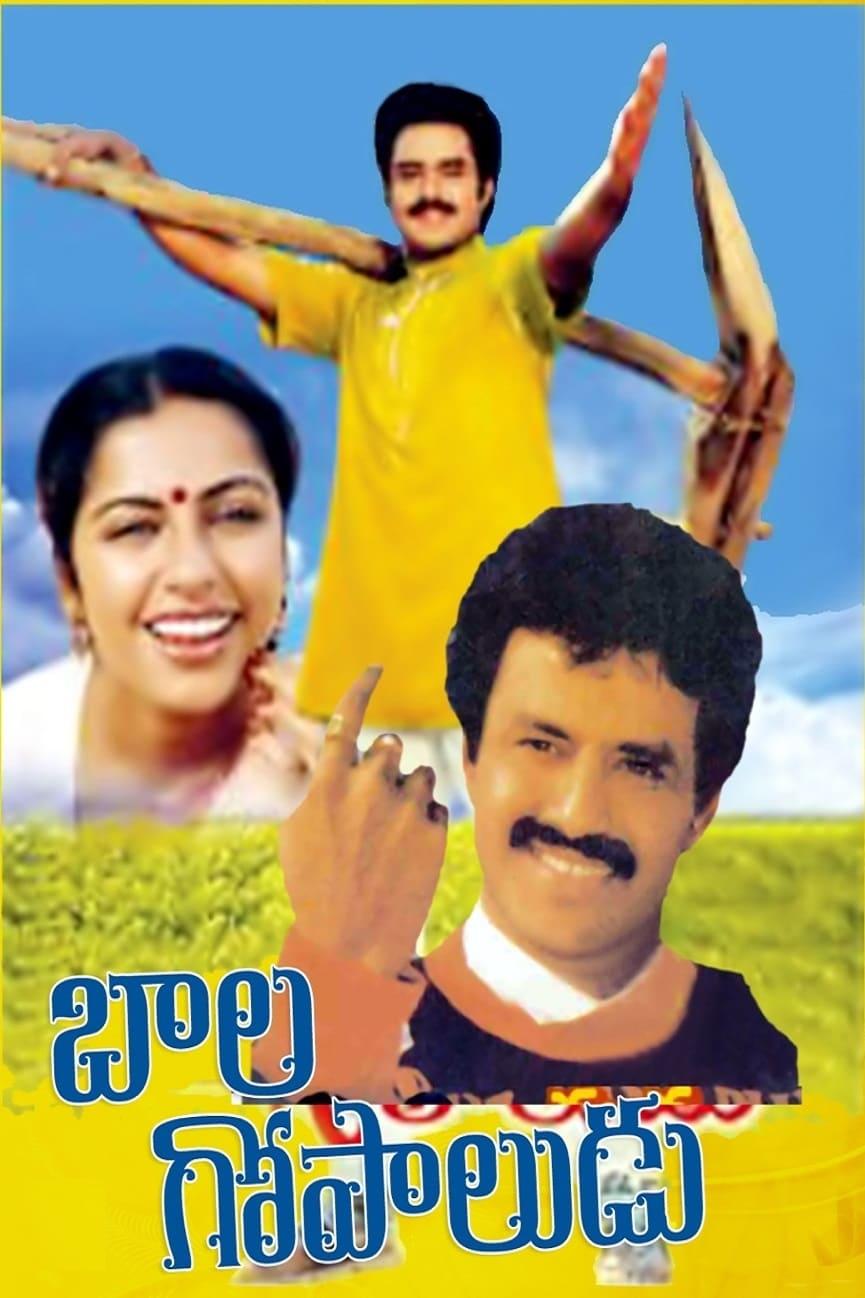 Bala Gopaludu