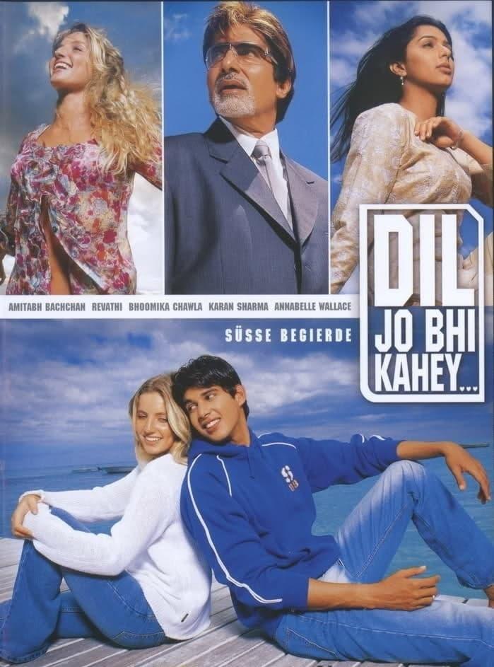 Dil Jo Bhi Kahey...