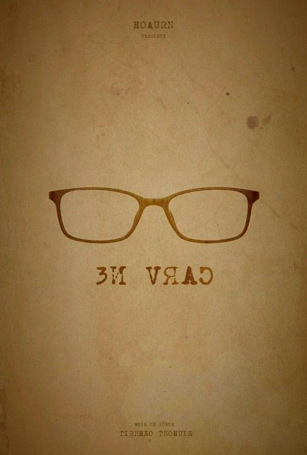 """Haroun - Spectacle """"En Vrac"""""""