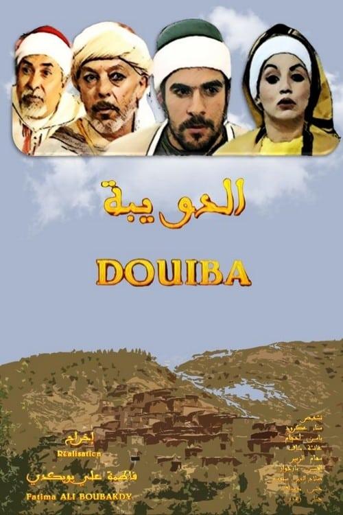 Douiba