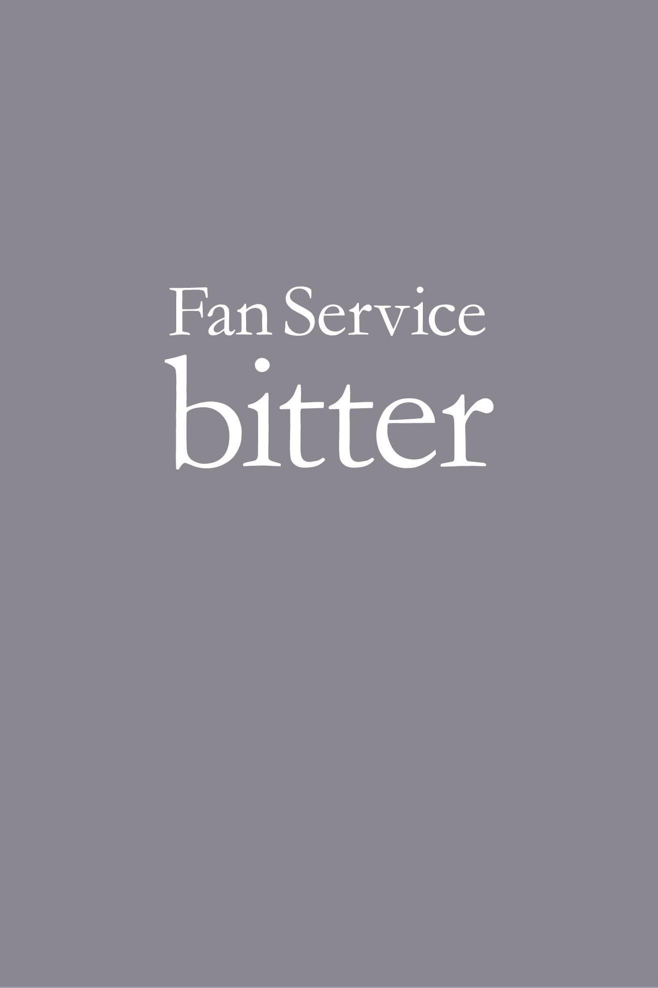 Perfume - Fan Service -bitter-