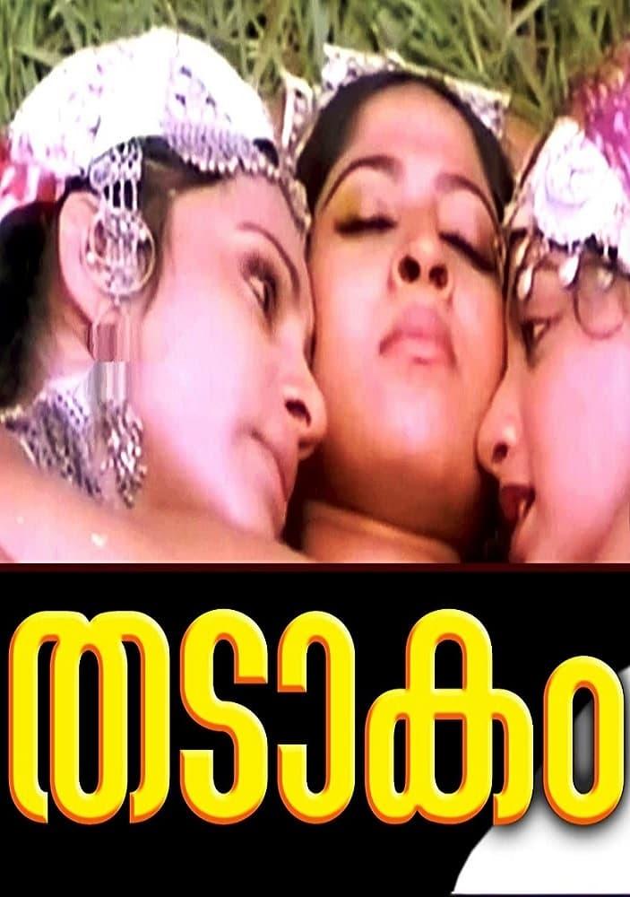 Thadakam
