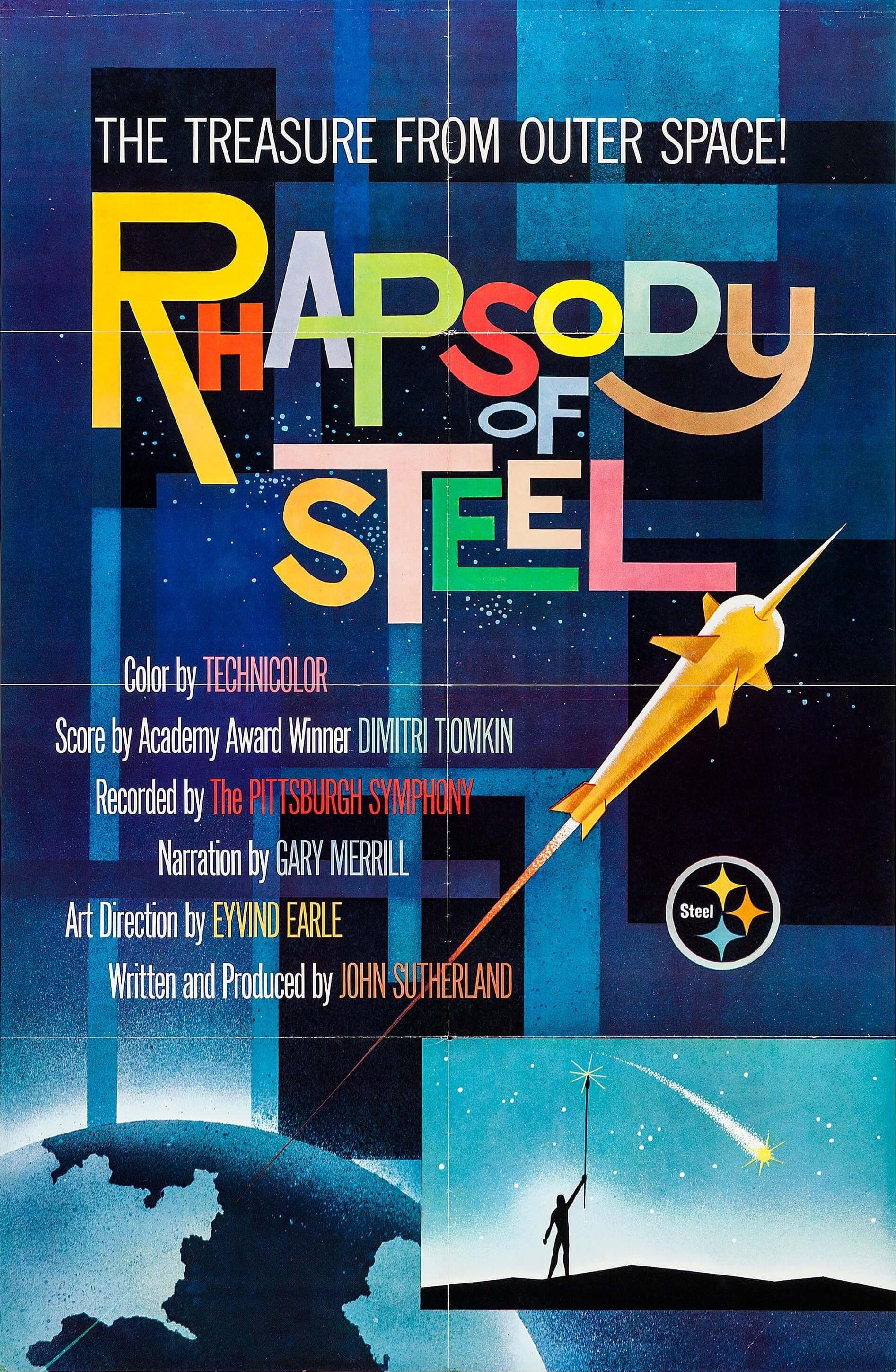 Rhapsody of Steel