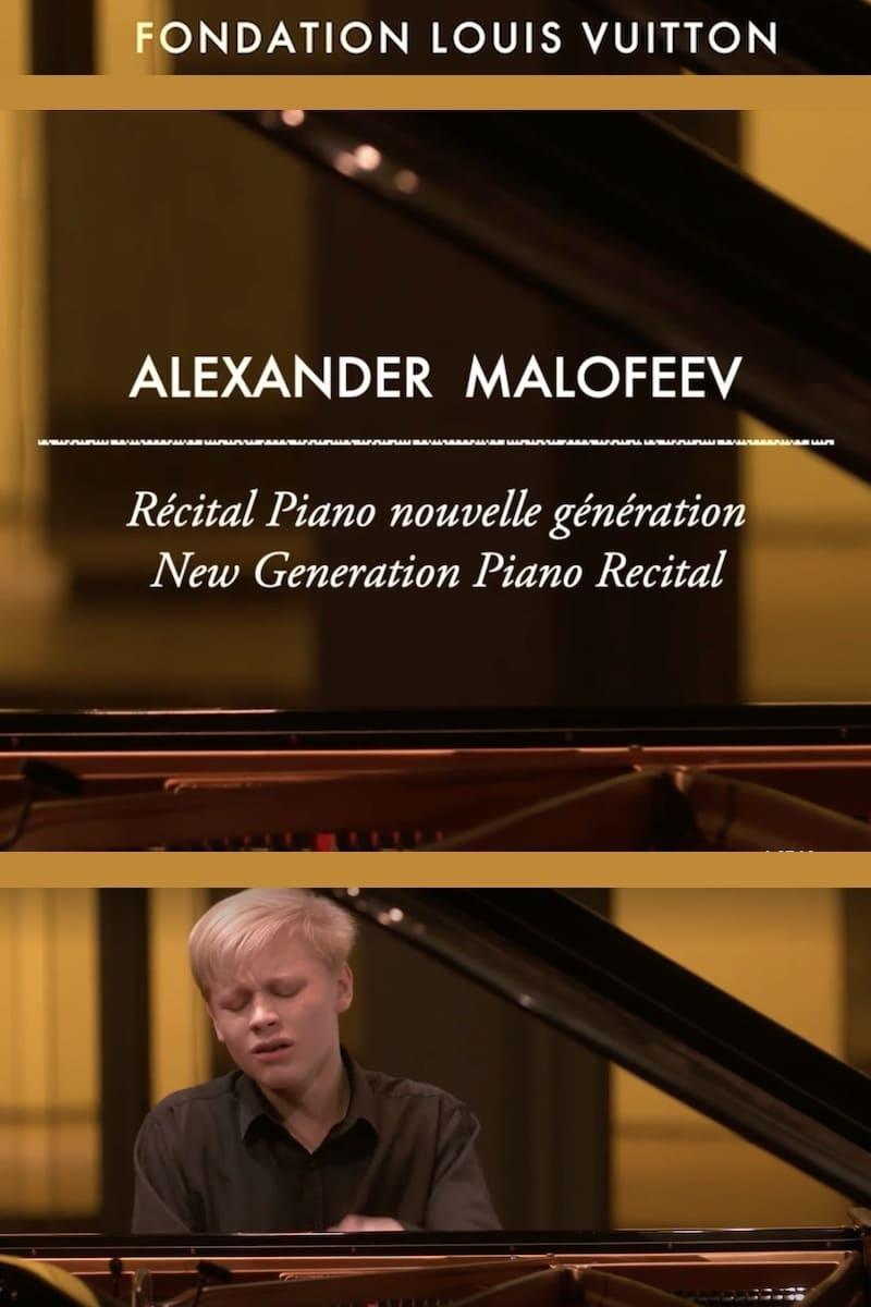 Alexander Malofeev: Fondation Louis Vuitton Recital