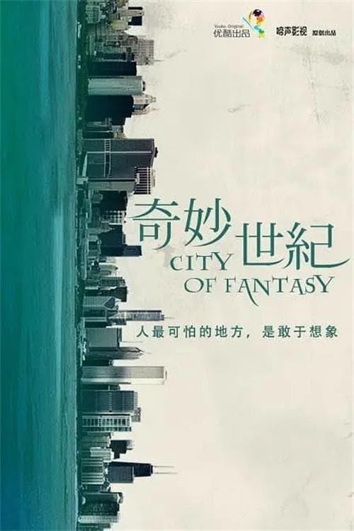 City of Fantasy