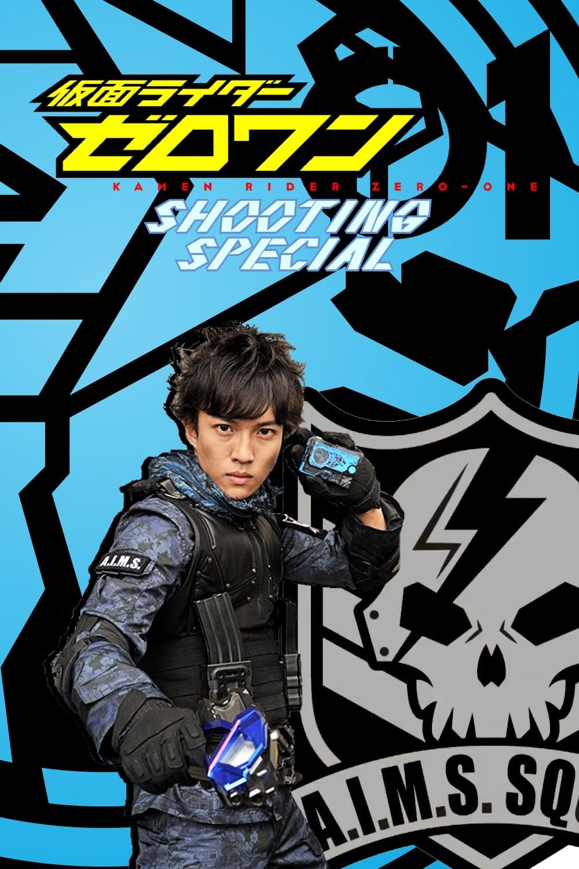 Kamen Rider Zero-One: Shooting Special
