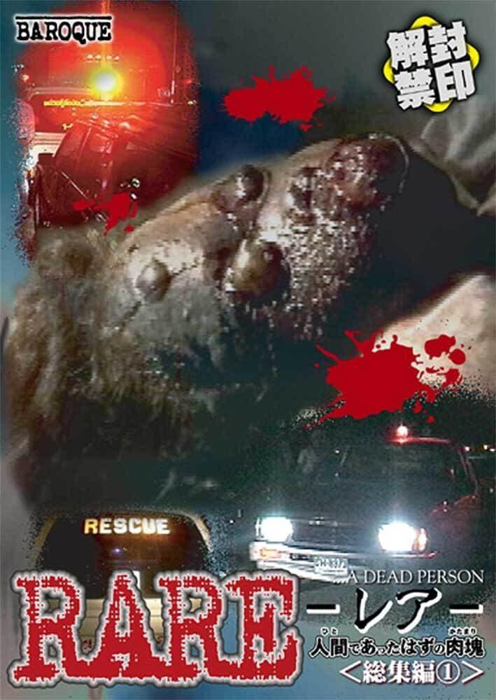 RARE: A Dead Person
