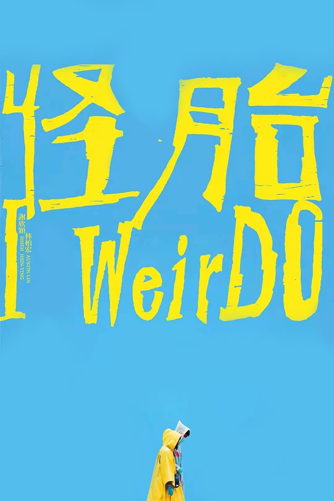 I WeirDO