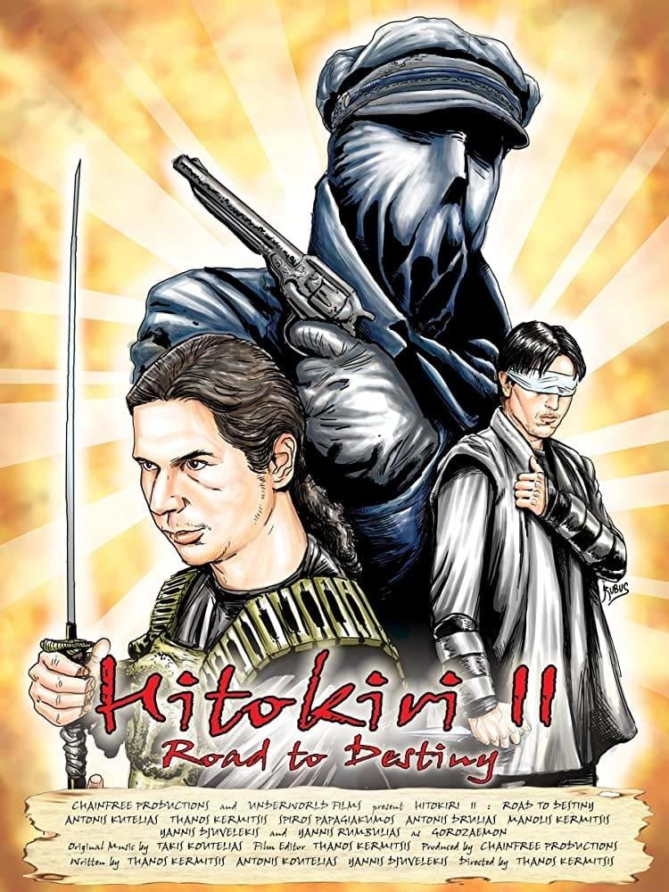 Hitokiri II: Road to Destiny