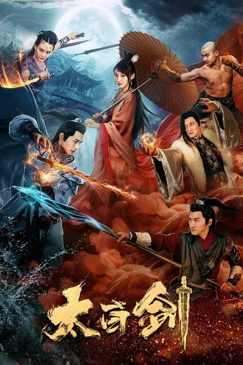 Taibai Sword