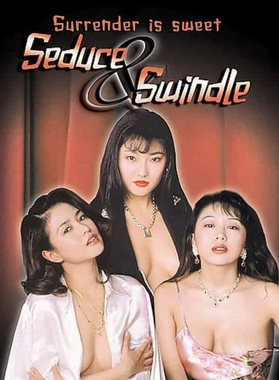 Seduce & Swindle