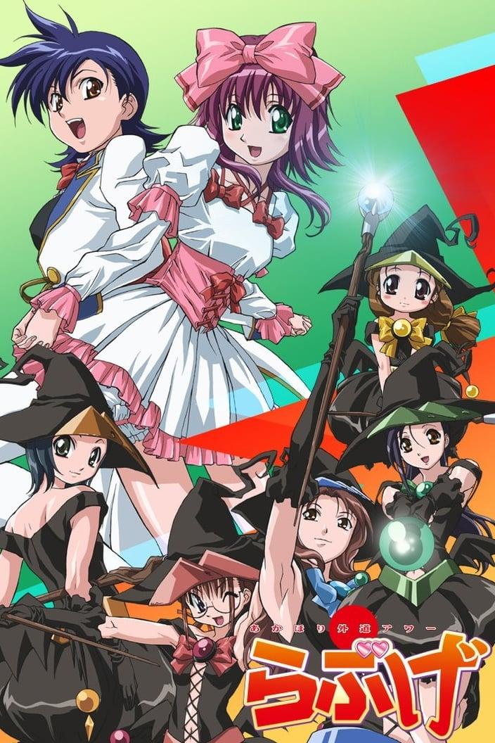 Akahori's Heretical Hour Love Game