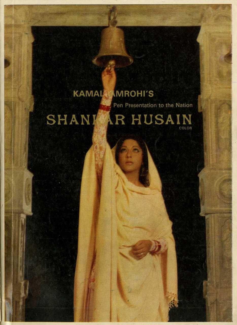 Shankar Hussain
