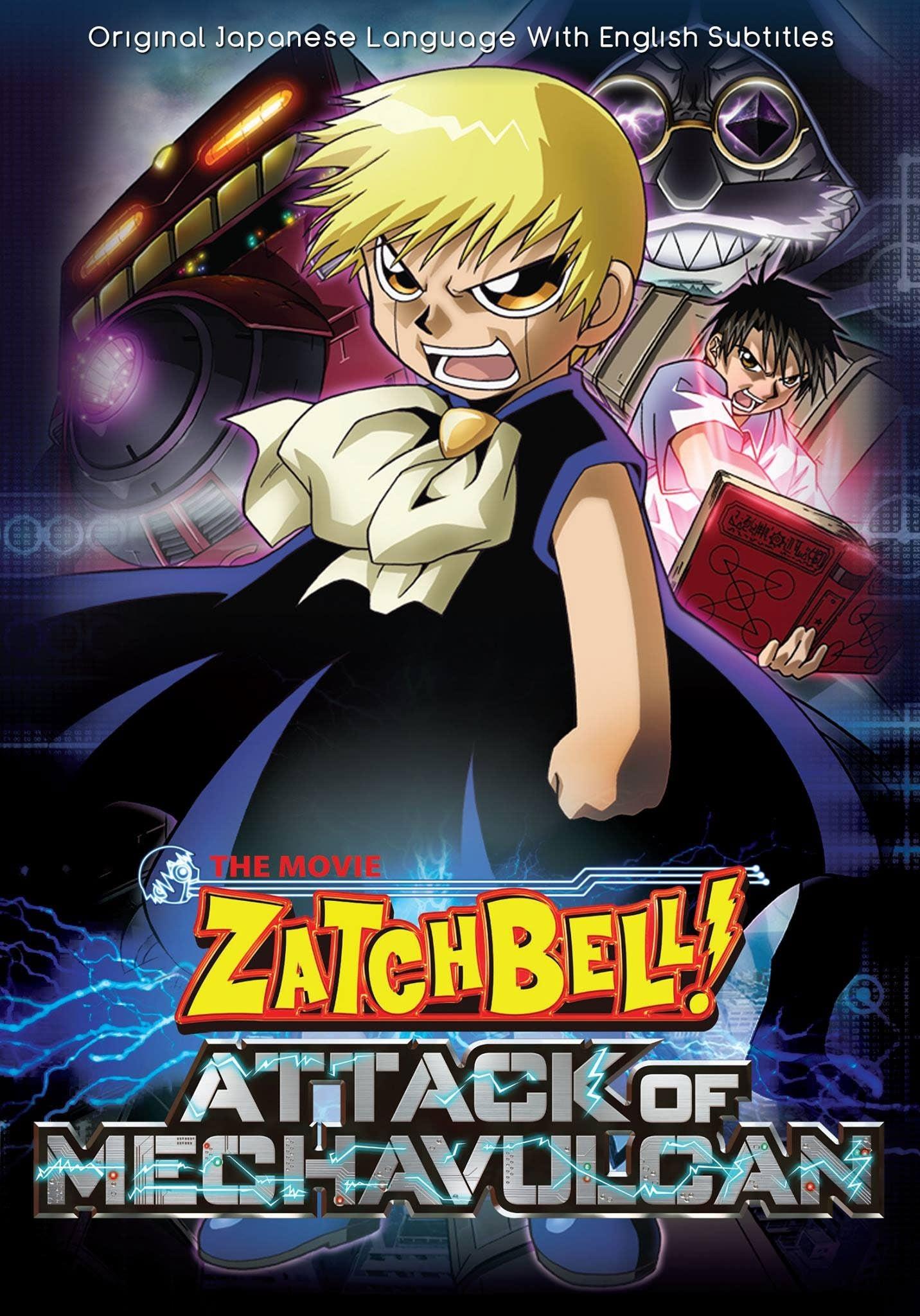 Zatch Bell! Attack of Mechavulcan
