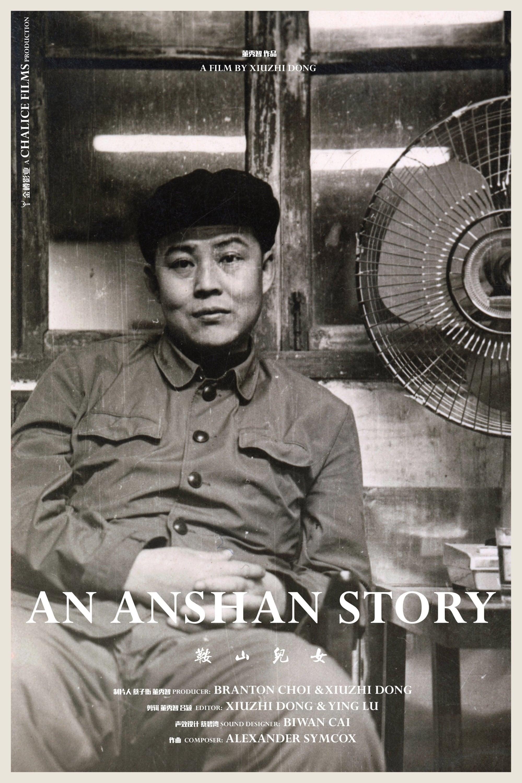 An Anshan Story