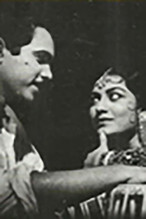 Rangalya Ratri Asha