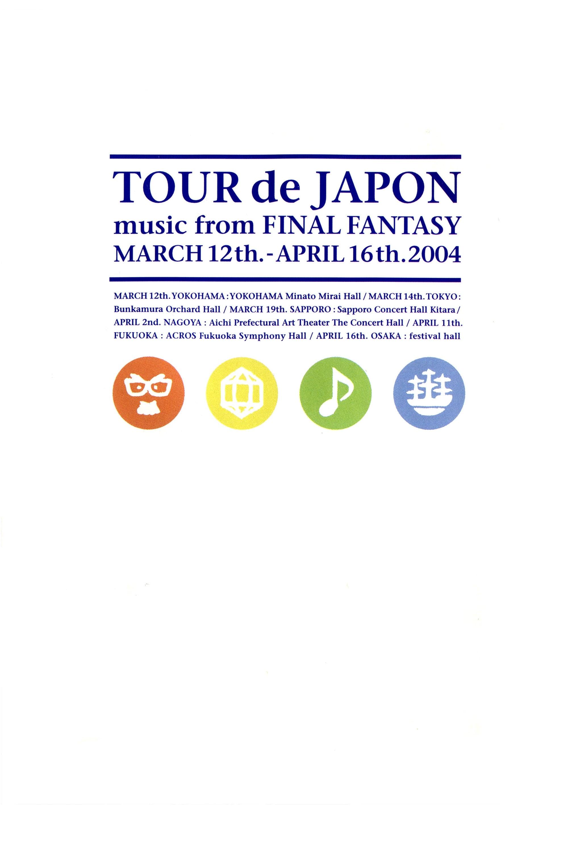 Tour de Japon: music from Final Fantasy