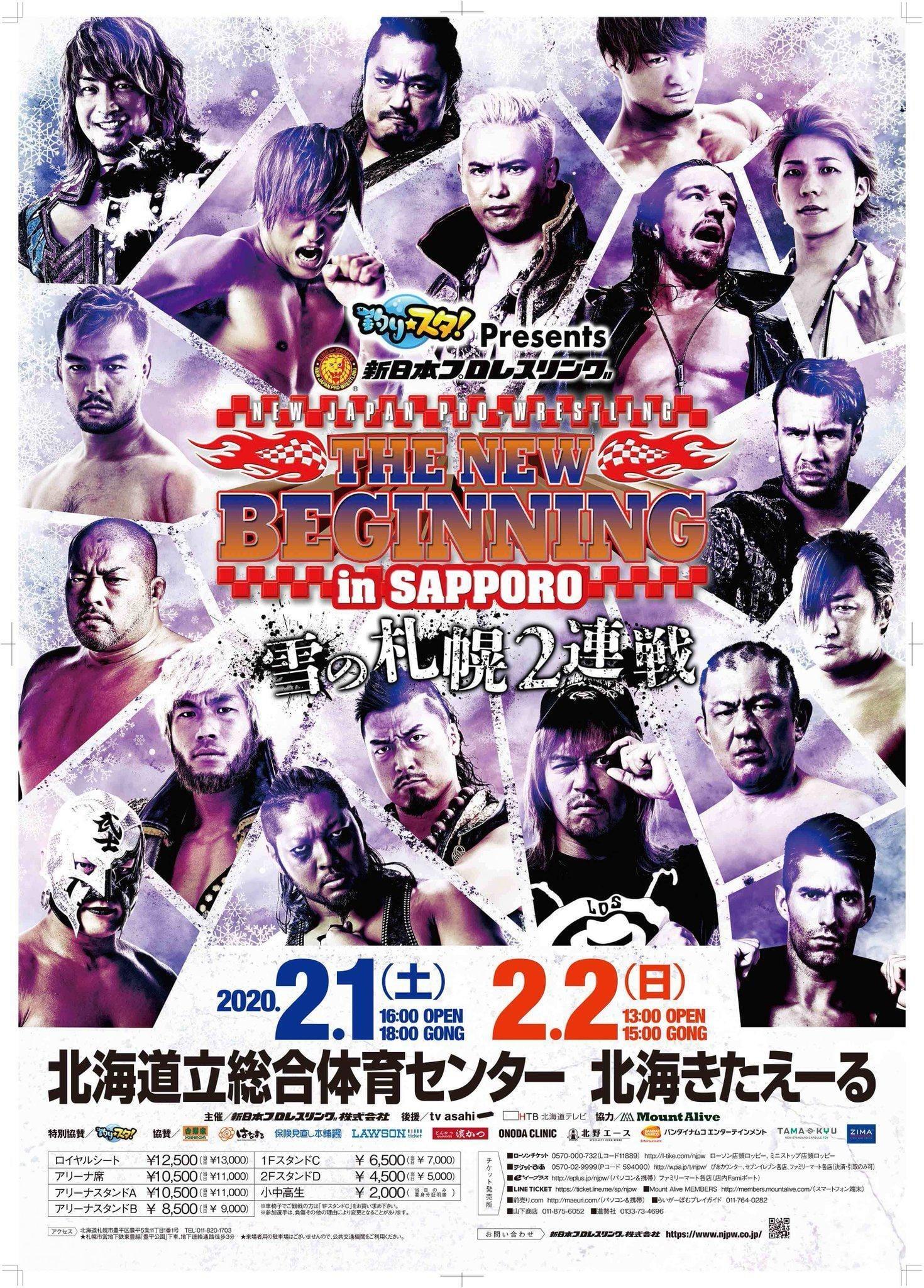 NJPW The New Beginning In Sapporo 2020 - Night 1