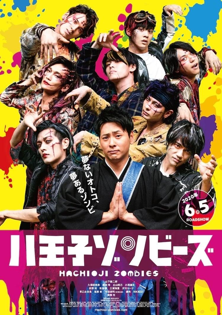 Hachioji Zombies