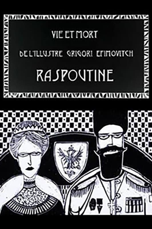Life and Death of the Illustrious Rasputin