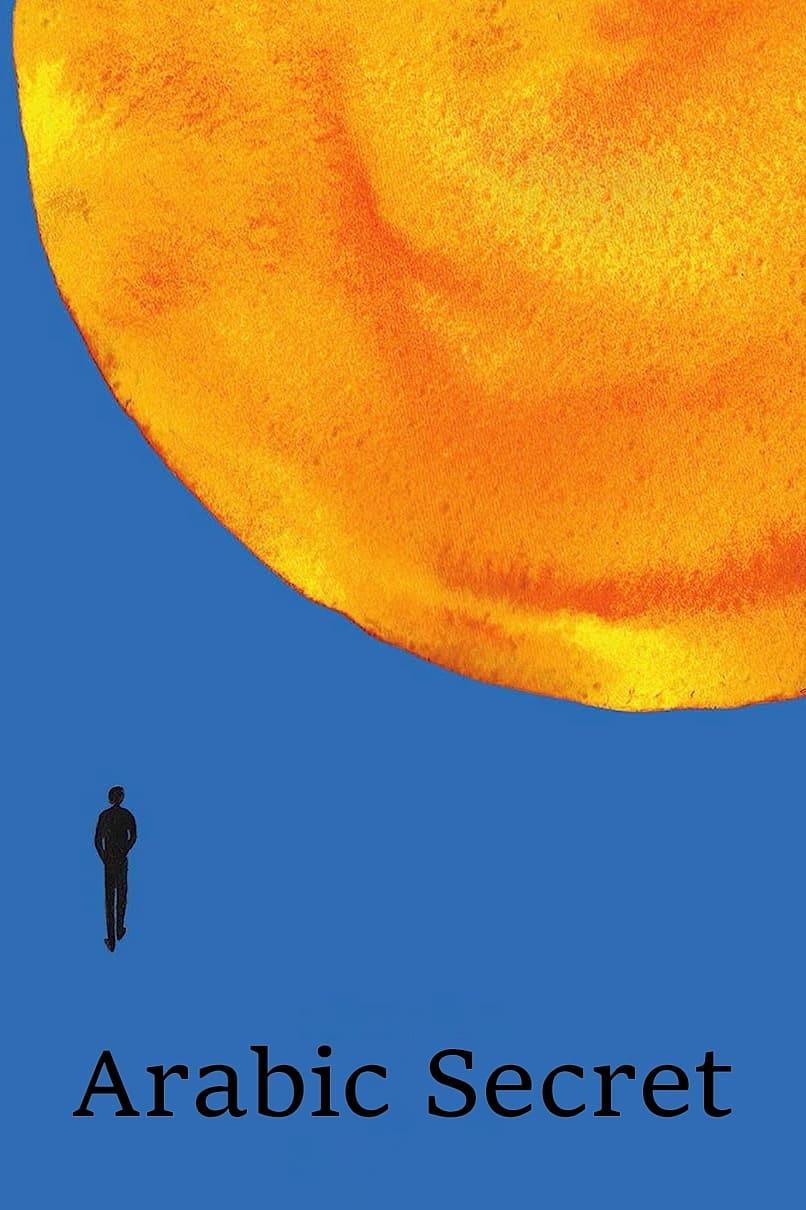 Arabic Secret