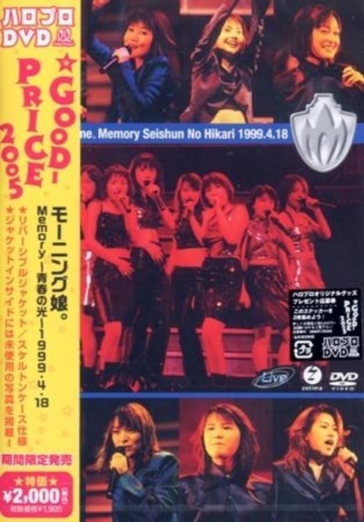 Morning Musume. 1999 Spring Memory Seishun no Hikari Tour