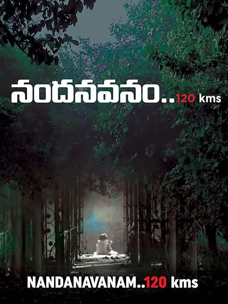Nandanavanam 120 KMs