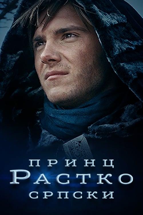 Prince Rastko of Serbia
