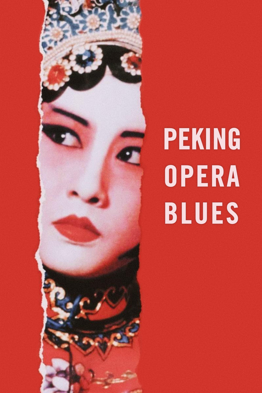 Sonhos da Ópera de Pequim