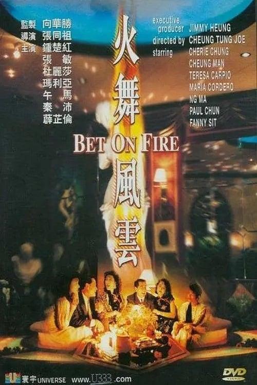 Bet on Fire